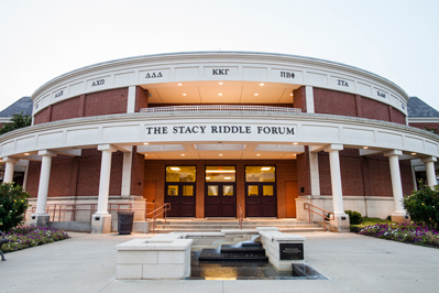 Baylor Stacy Riddle Forum
